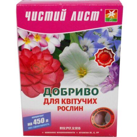 """Удобрение для цветущих растений """"Чистый Лист"""""""