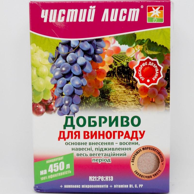 """Удобрение для винограда """"Чистый Лист"""""""