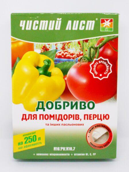 """Удобрение для томатов и перца (других пасленовых) """"Чистый Лист"""""""