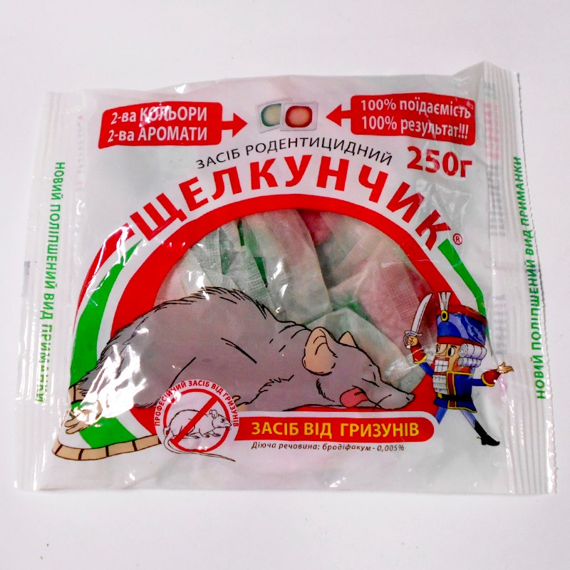 Средство родентицидное Щелкунчик приманка с ароматом сыра и арахиса, 250 г