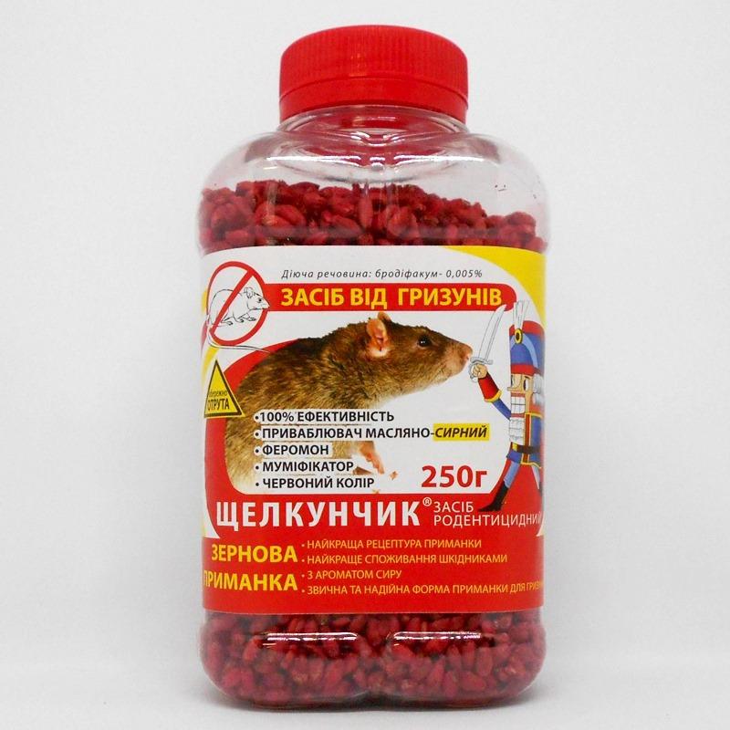 Средство от грызунов Щелкунчик сырный вкус, 250г