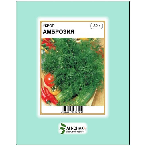 Укроп Амброзия