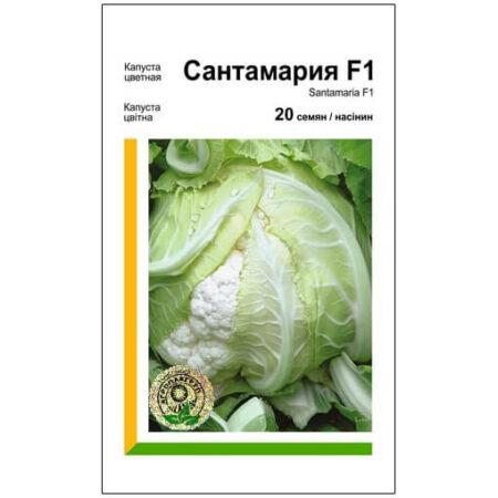 Капуста цвітна Сантамарія F1