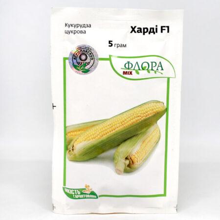 Кукурудза цукрова Харді F1