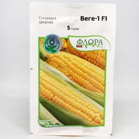 Кукурудза цукрова Веге-1 F1