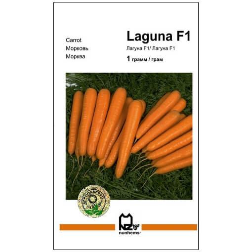 Морква Лагуна F1