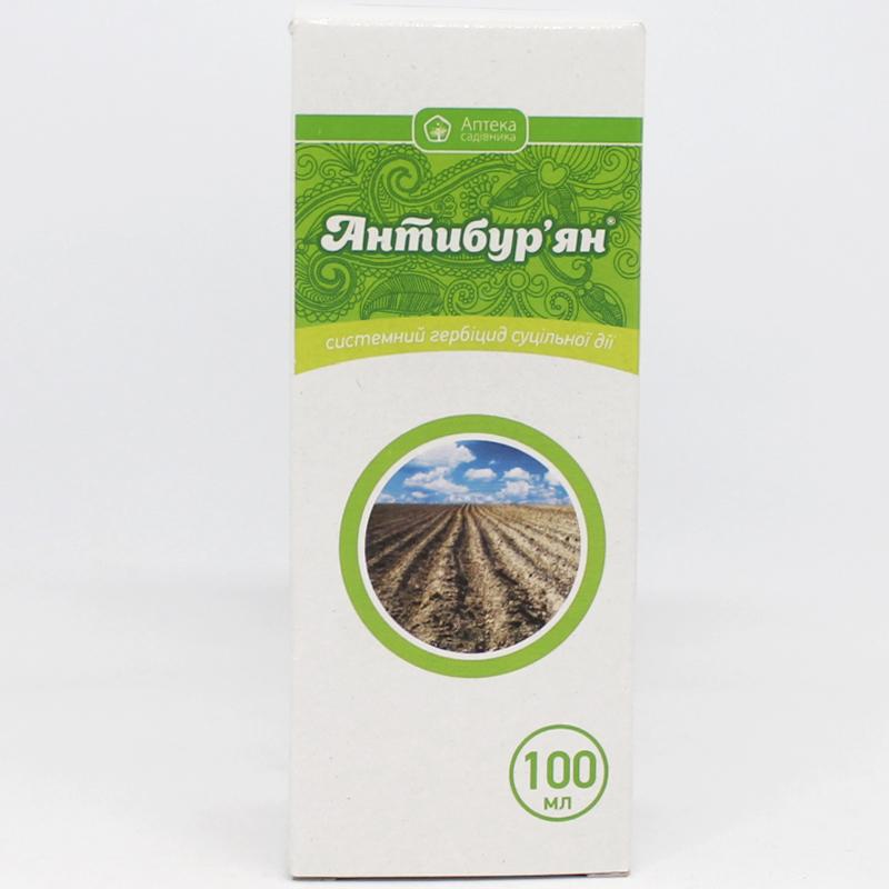 Антибурьян - гербицид для уничтожения однолетних и многолетних сорняков.