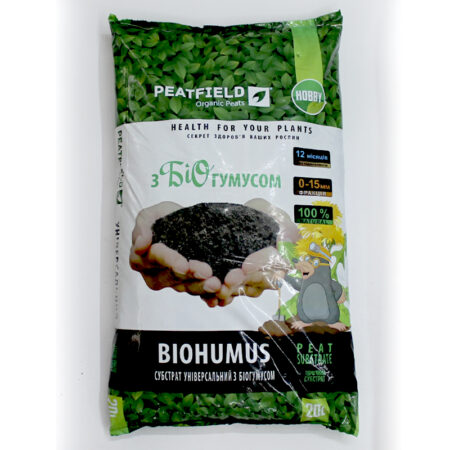 Субстрат торфяной PEATFIELD универсальный с биогумусом подходит для выращивания любых видов растений.