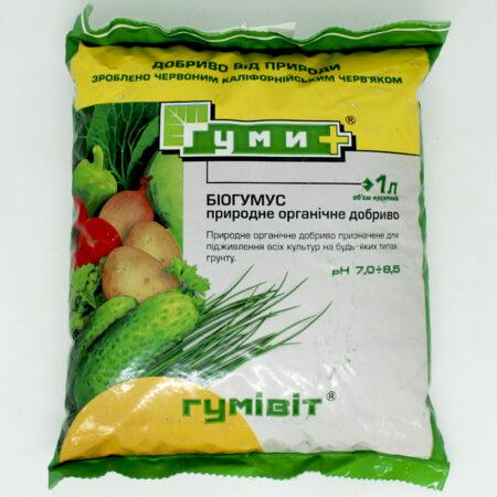 Органическое удобрение Гумивит 1л