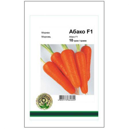 Ранній гібрид Абако F1 морква з типовою для Шантане формою коренеплодів.