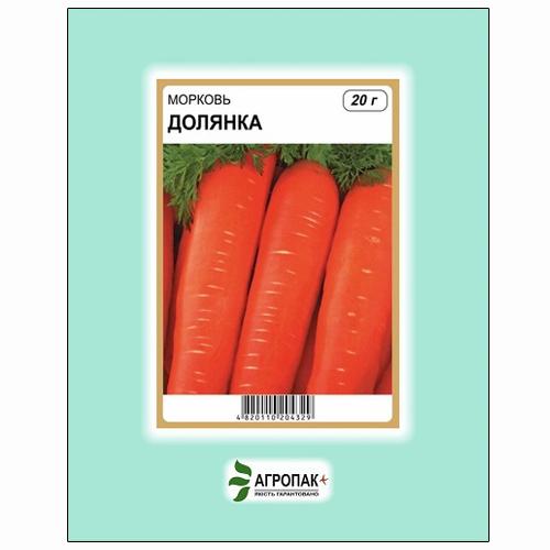 Позднеспелый сорт моркови Долянка.