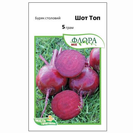 Високоврожайний сорт буряка Шот Топ 5г