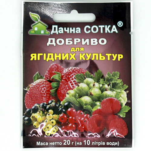Добриво для ягідних культур Новоферт