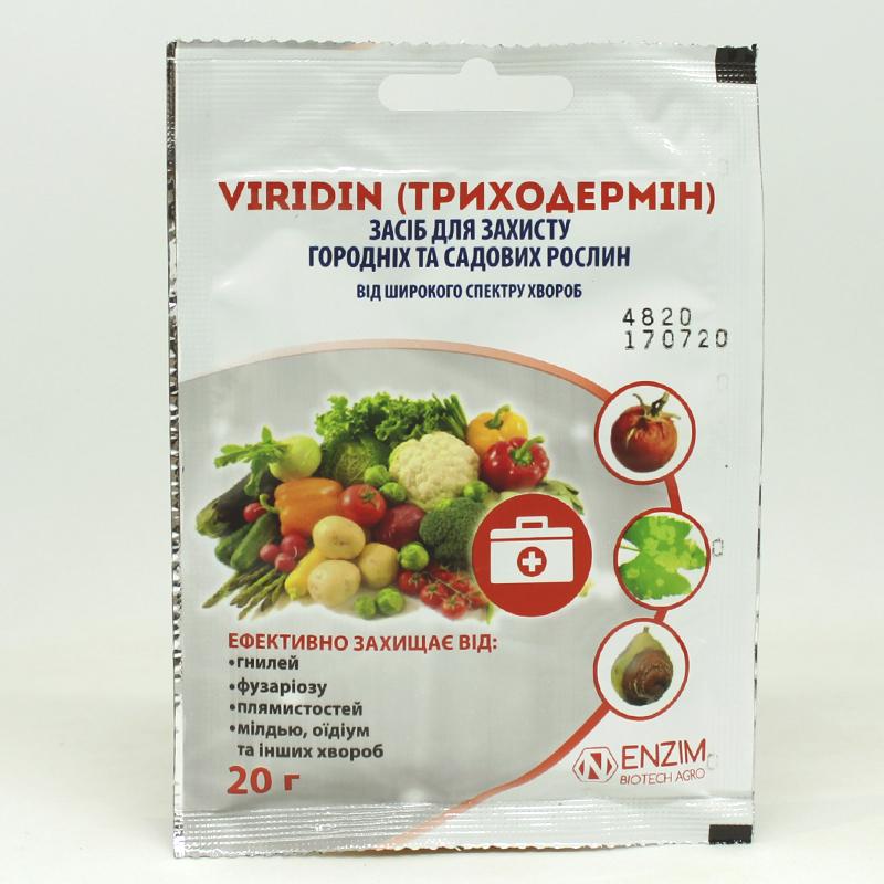 VIRIDIN (Триходермин) - это биологический фунгицид для защиты от широкого спектра грибных и бактериальных болезней растений