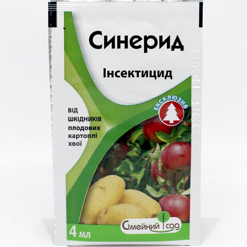 Синерид – системный (контактно-кишечный) инсектицид широкого спектра действия.