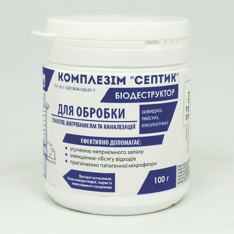 "Біодеструктор КОМПЛЕЗІМ ""СЕПТИК"""
