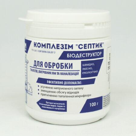 Комплезим(биодеструктор) - препарат для переработки органических отходов (септик), 100г