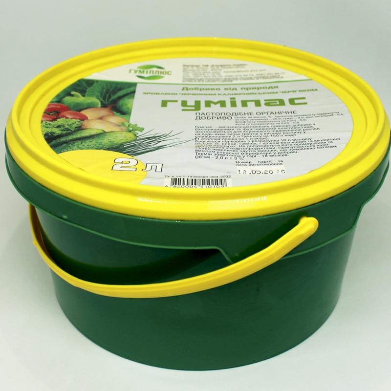 Гумипас -пастоподобное органическое удобрение