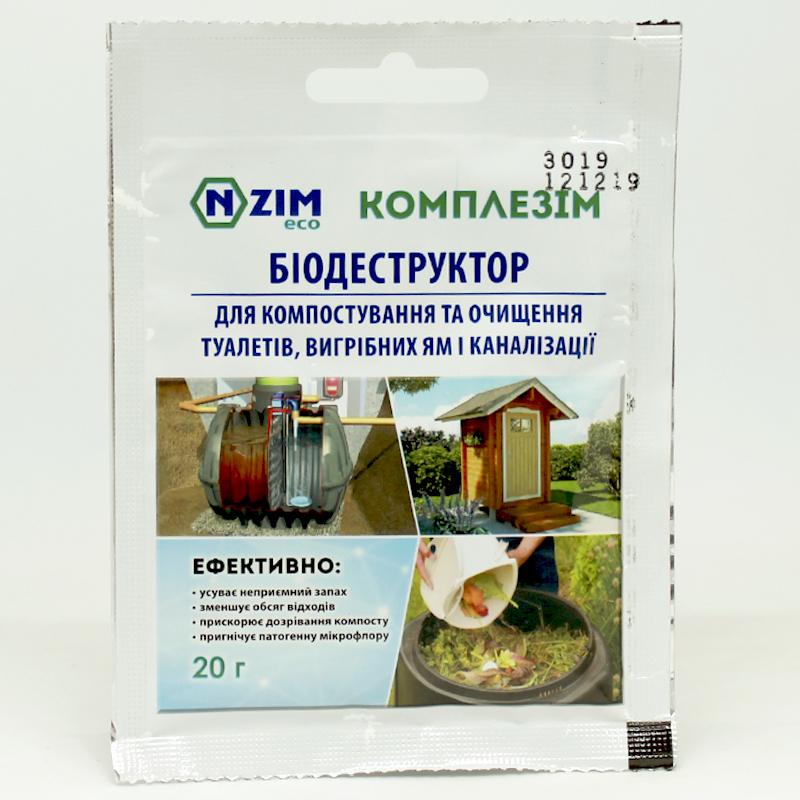 Комплезим(биодеструктор) - препарат для переработки органических отходов (септик), 20г