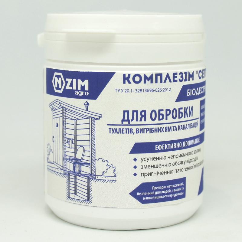 Комплезім (біодестуркутор) - біопрепарат для переробки органічних відходів (септік) , 100г