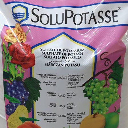 Сульфат калію (сірчанокислий калій)