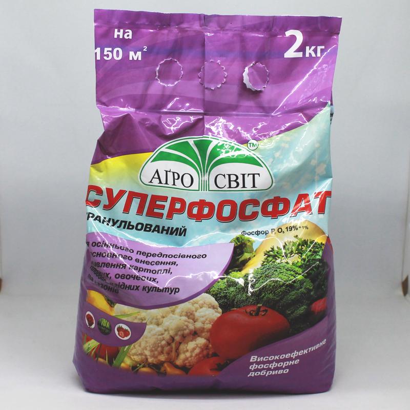 Суперфосфат гранульований, 2 кг