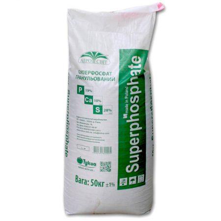 Суперфосфат гранульований, 50 кг
