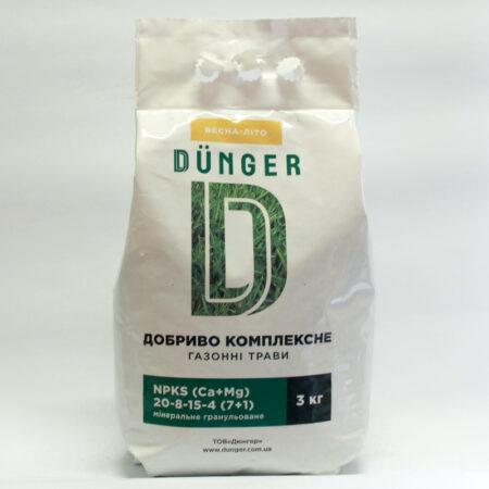 Удобрение комплексное DÜNGER (Дюнгер) газонные травы