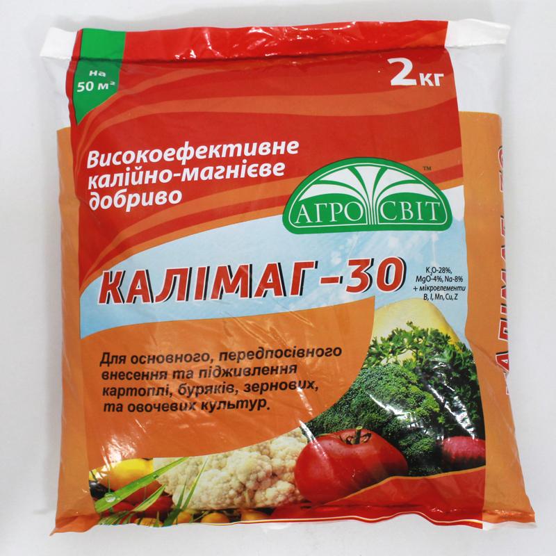 Калімаг-30