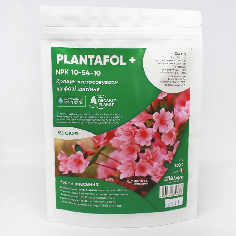 Плантафол 10-54-10