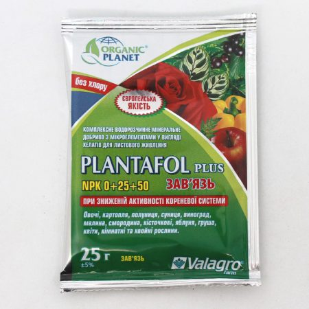 Плантафол (PLANTAFOL) 0-25-50