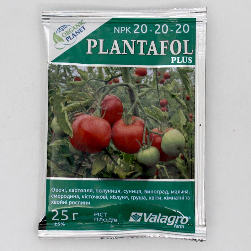 Плантафол (PLANTAFOL) 20-20-20
