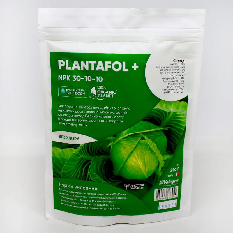 Плантафол (PLANTAFOL) 30-10-10