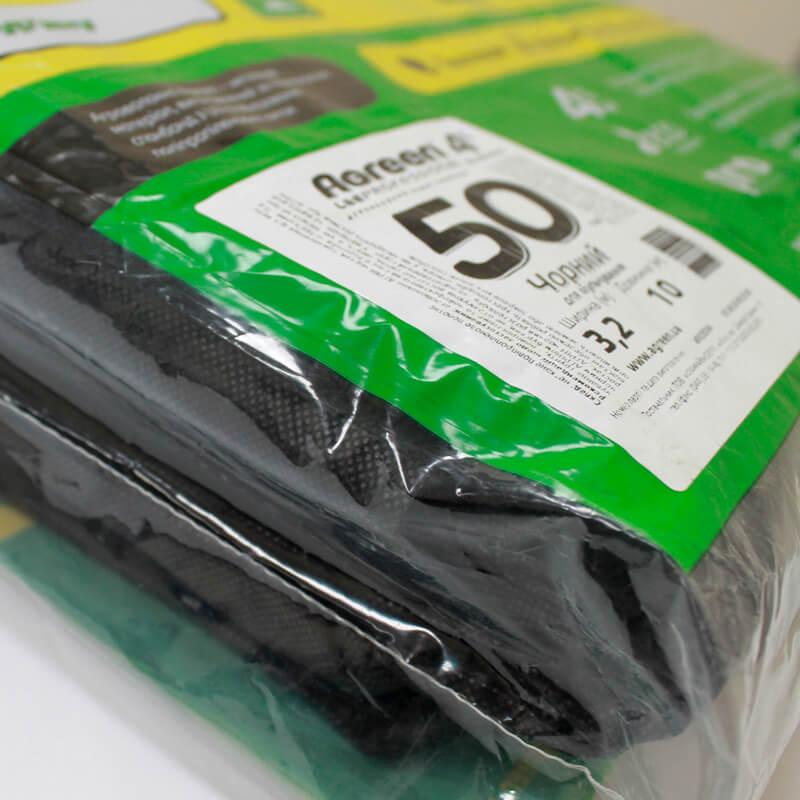 Агроволокно Agreen (черное) 50г/кв.м