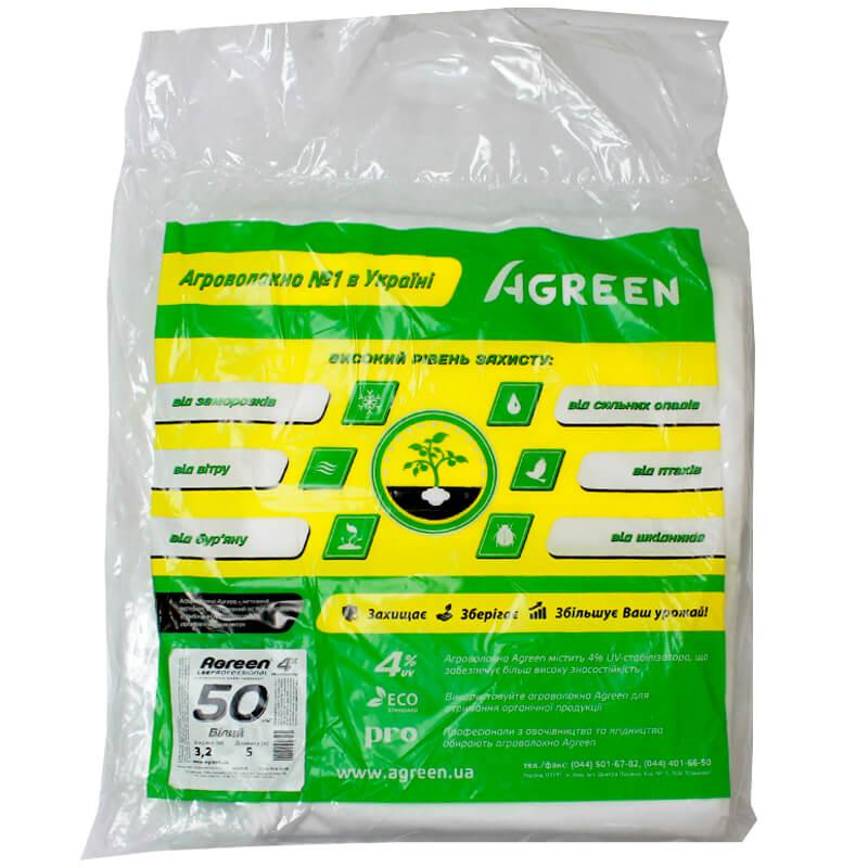 Агроволокно Agreen (белое)