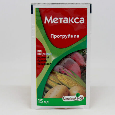 Протруйник Метакса