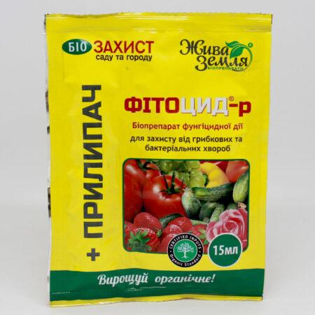 Фітоцид + Прилипач 2в1, універсальний