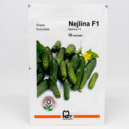 Огірок Нейліна F1 (Nejlina)