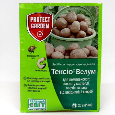 Тексіо® Велум 290 FS, ТН