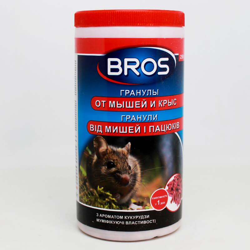 BROS гранулы от мышей и крыс