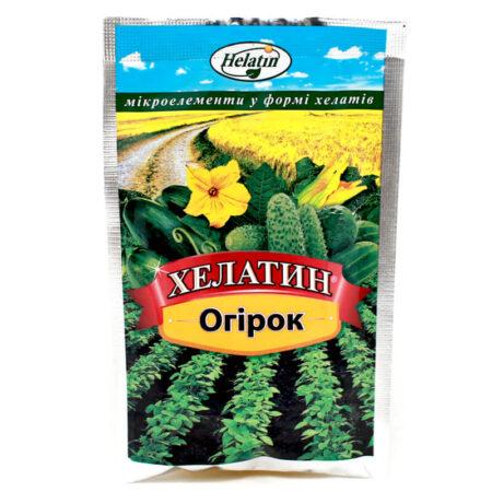 Хелатин Огірок