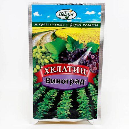 Удобрение Хелатин (виноград)
