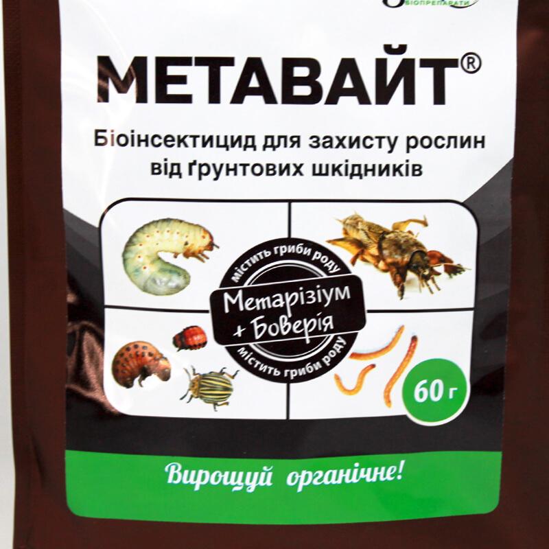 МЕТАВАЙТ