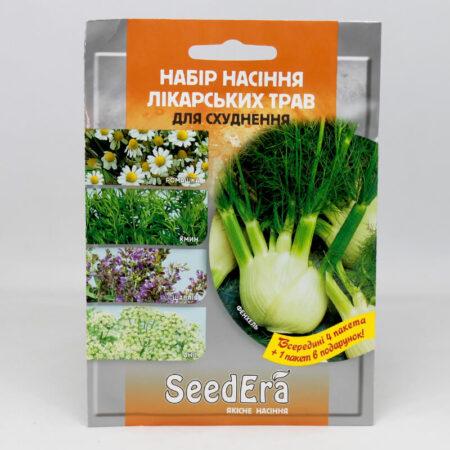 """Набір насіння лікарських трав """"Для схуднення""""."""