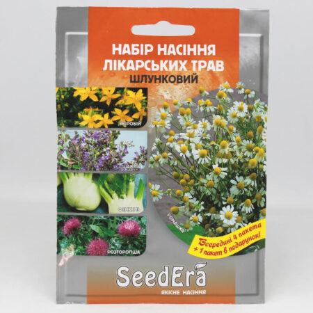 """Набір насіння лікарських трав """"Шлунковий"""""""