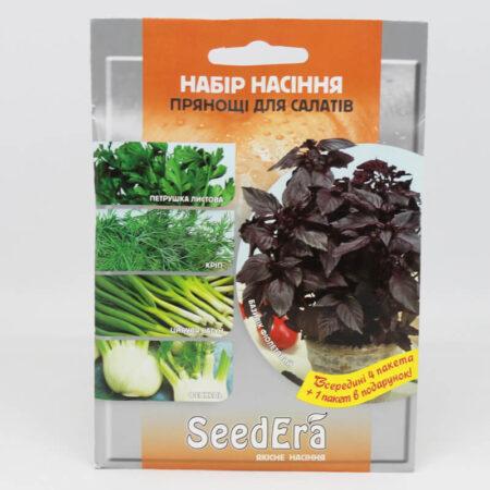 Набір насіння Прянощі для салатів.