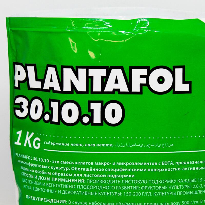 Плантафол 30-10-10