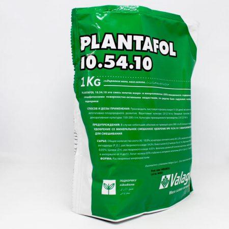 Плантафол (PLANTAFOL) 10-54-10, 1кг