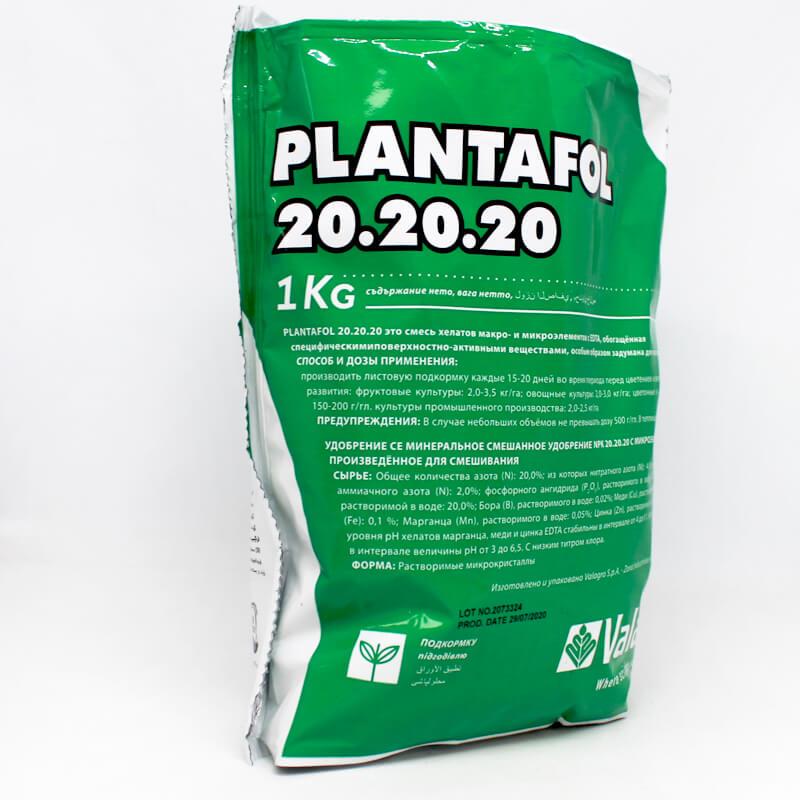 Плантафол 20-20-20, 1 кг