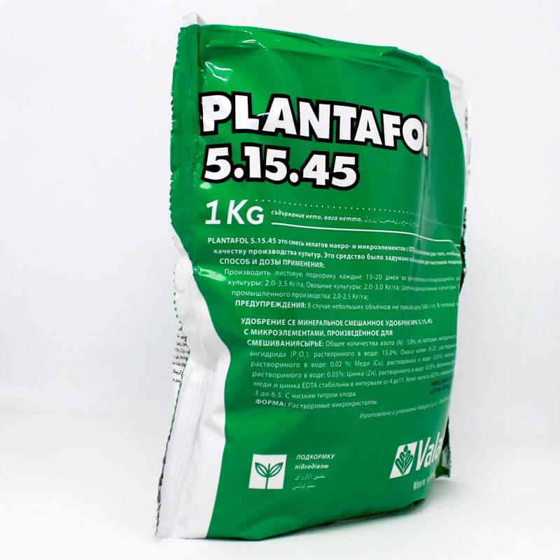 Плантафол 5-15-45 1кг